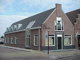 Kantoor Vestiging Makelaardij P.J. de Jong