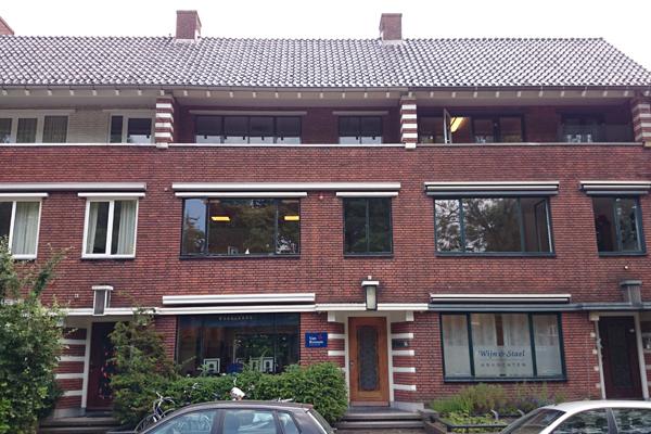Kantoor Vestiging Van Rossum Makelaars Bedrijfshuisvesting B.V.